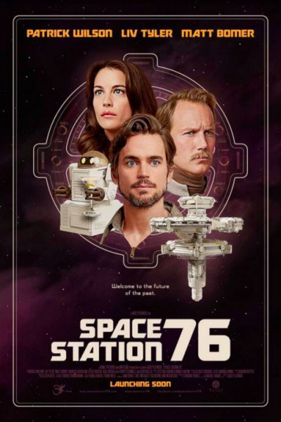 ����������� ������� 76 / Space Station 76